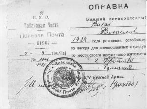 Bitay Laszlo szabadulasi igazolasa 1945-bol
